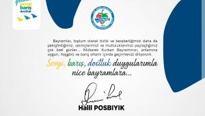 KDZ Ereğli Belediye Başkanı Halil Posbıyık'ın Kurban Bayramı Mesajı