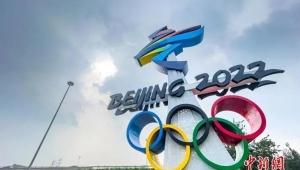 Olimpiyat ateşi, 18 Ekim'de Olimpia'da yanacak