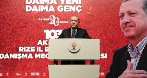 AK Parti Rize Genişletilmiş İl Danışma Toplantısı
